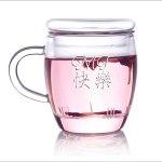 engraved-glass-tea-mug_LRG