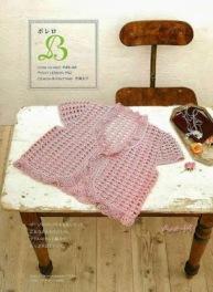 rose colored short jackeet
