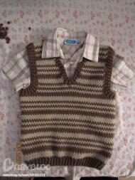 russian boys vest